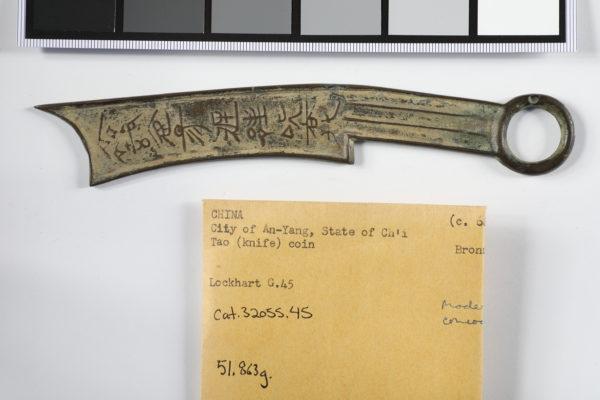 REAL TRAPS Coin. Modern Imitation Qi (Ch'i) Knife Money, China, 683 - 263 BCE. NU.32055.45.